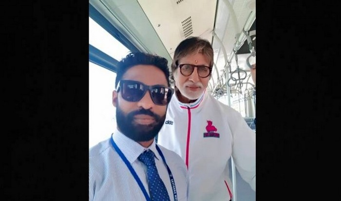 Bachchan clan arrives in Maldives for Amitabh's 75th birthday
