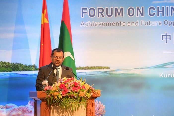 Joint forum aims to boost Chinese tourist arrivals to Maldives