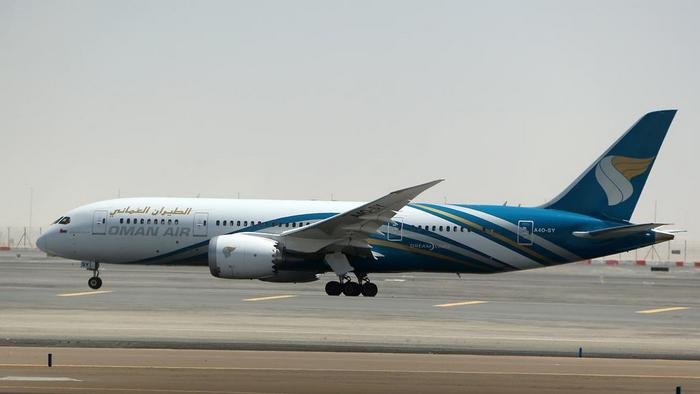 Oman Air to resume Maldives service in October