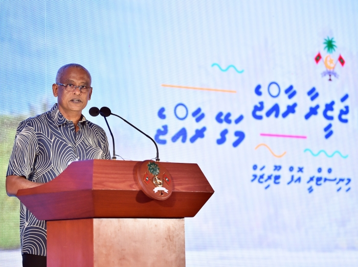 Maldives okays 27 new foreign investments in tourism